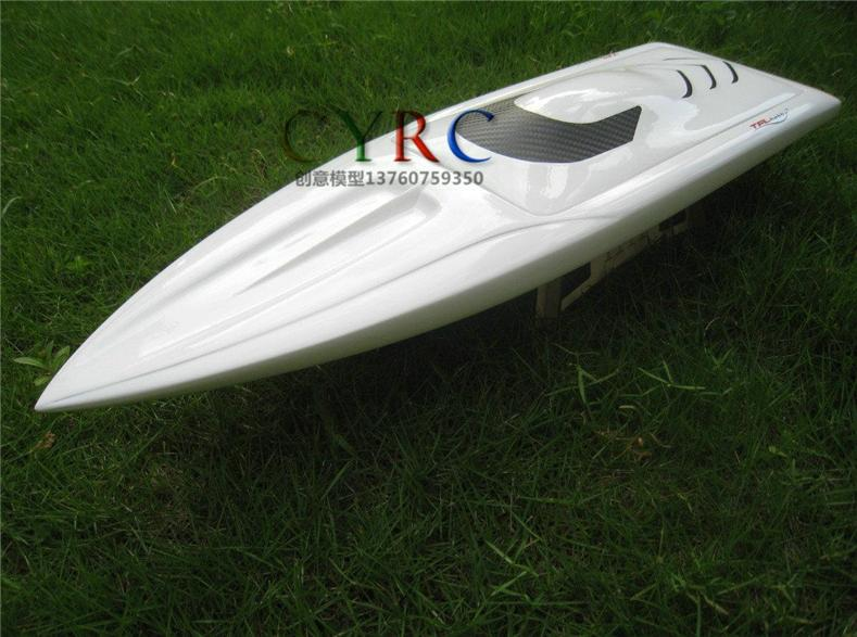 Rocket White Hull 650mm