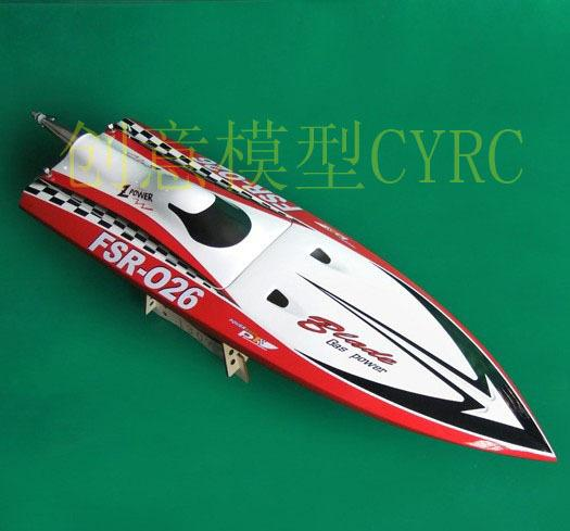 FSR-026 Gas Powered  RC Boat ARTR 26CC