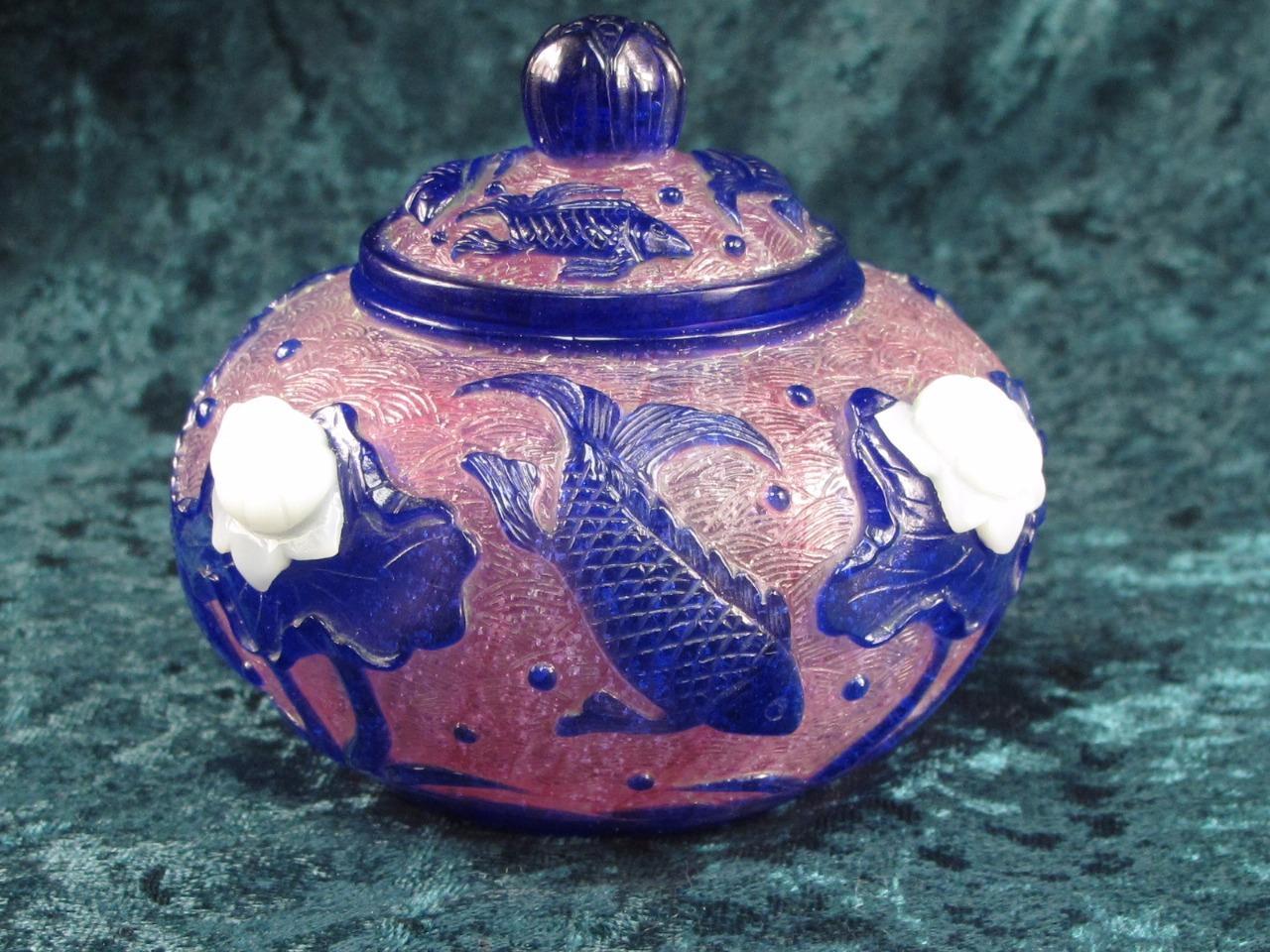 Vintage beautiful chinese peking glass jar blue overlay koi fish image is loading vintage beautiful chinese peking glass jar blue overlay izmirmasajfo