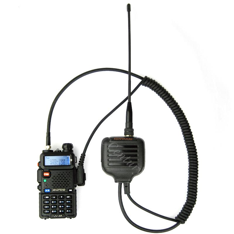 tactical antenna relocation kit    remote mount for molle