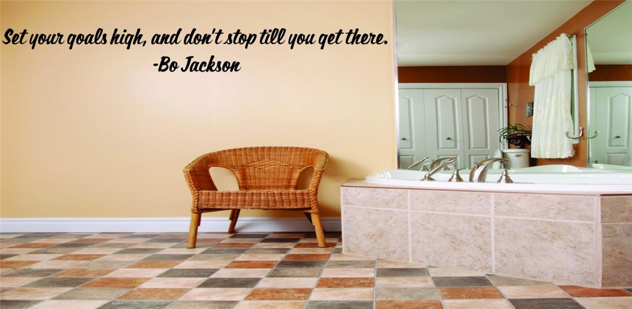 bo jackson wall quote inspirational vinyl decal 1