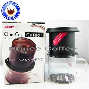 Portable Glass Coffee Maker : Hario One Cup Cafeor Drip Coffee Maker CFO-1B Portable 200ML eBay