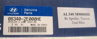 Genuine Hyundai 08340-2E000-NS Spoiler Kit