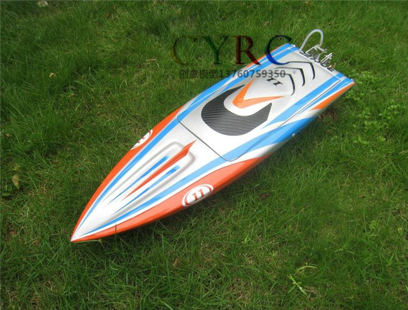 Rainbow Rocket Brushless Racing RC Boat Super Fast