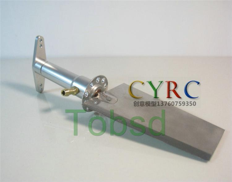 L130mm x W41mm FSR-V15 RC Boat Helm Rudder (Single Water Entrance)