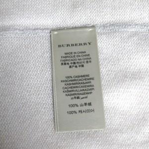 burberry bags outlet sales  burberry brit men\'s