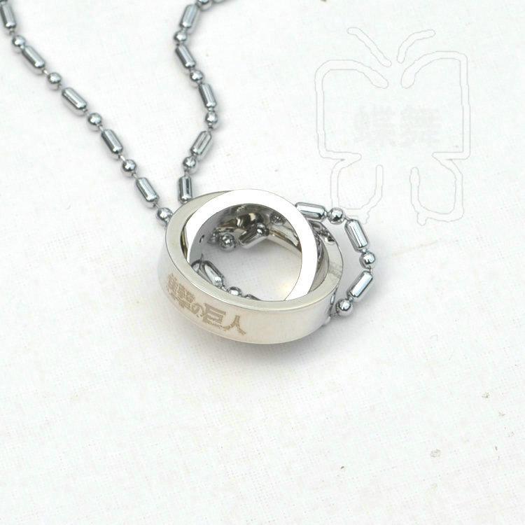 shingeki no kyojin attack on titan necklaces ring pendants