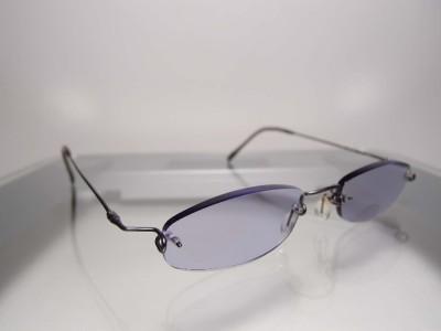 Kawasaki Eyeglass Frames : Kazuo Kawasaki Kooki MP 631 Purple Rimless Titanium ...