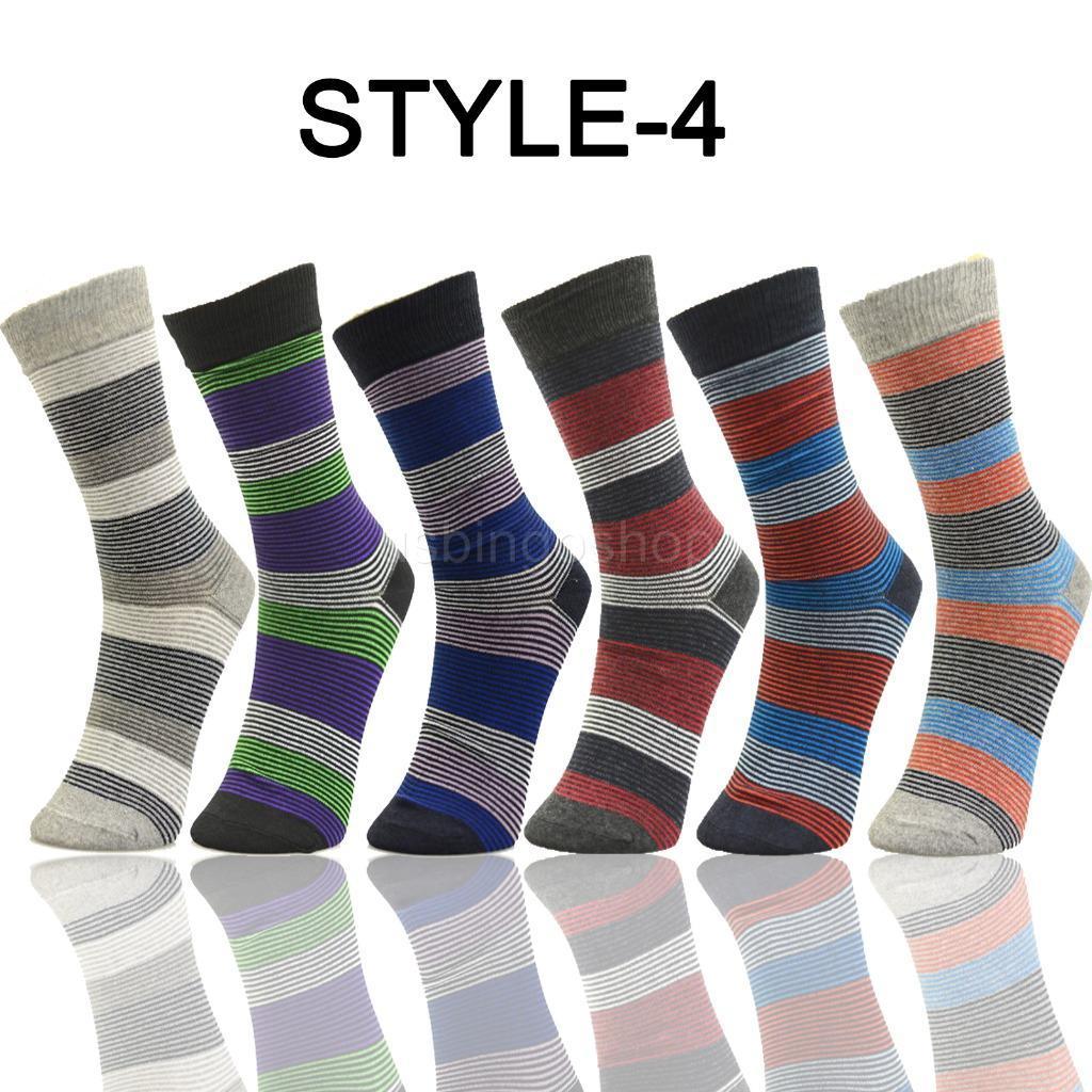 Lot of 6 Pairs New Cotton Men Striped Style Dress Socks ...