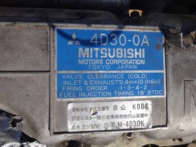 mitsubishi 4d30 0a 4 cylinder engine rh usa dealer net Deutz Engine Parts Manual Ford Engine Repair Manual