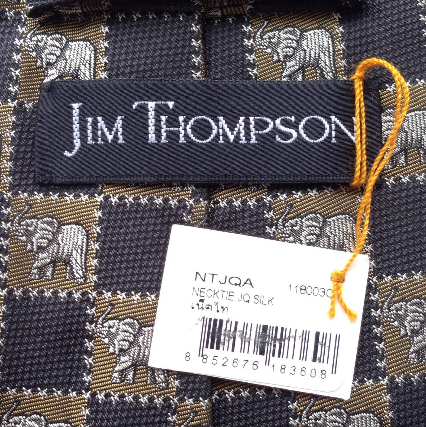 Nwt jim thompson elephant check animal print repeat for Thai silk jim thompson
