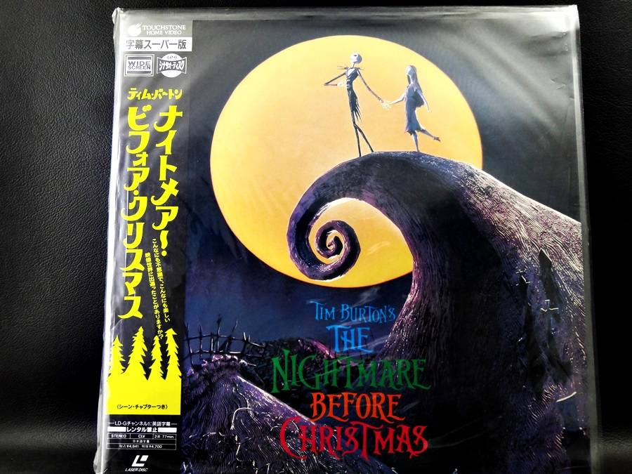 Japan The Nightmare Before Christmas Japanese Subtitles Laser Disc LD ...