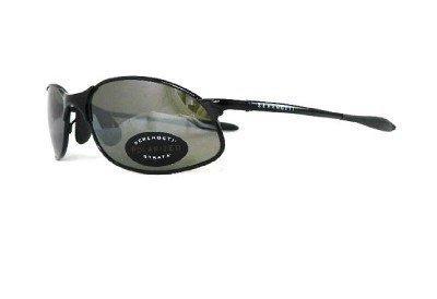 discount oakley polarized sunglasses  polarized serengeti strata