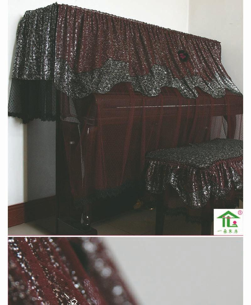 Charming Silk Fabric Upright Piano Cover Piano Bench Stool Chair Cover Vogue Ebay