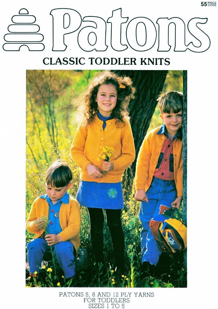 Patons knitting book 55 - CHILDRENS 5, 8, & 12 ply JUMPERS, CARDIGANS, VE...