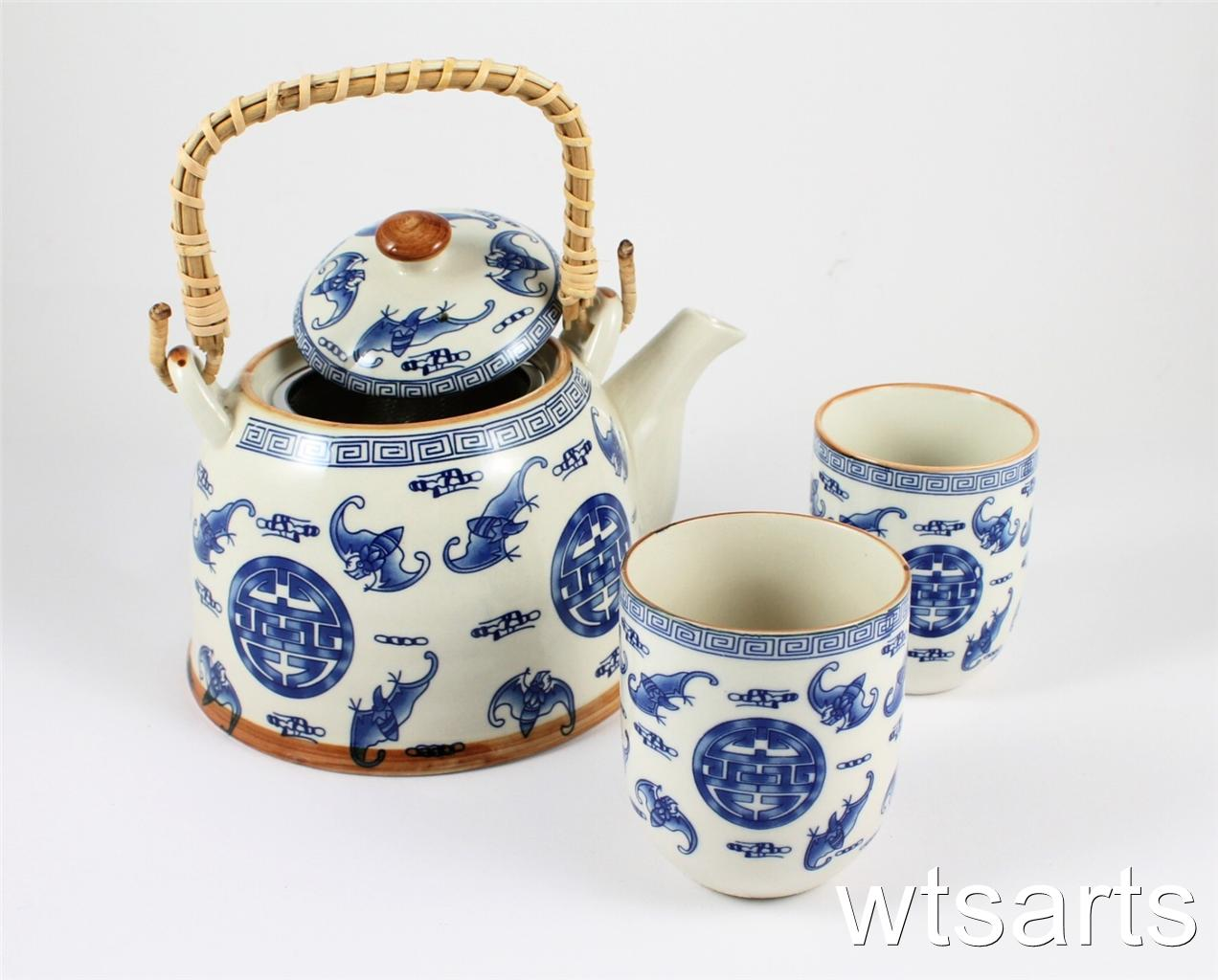 Chinese-Tea-Pot-and-2-Tea-Cup-Set-Infuser-mix-styles-Teapot-Japanese