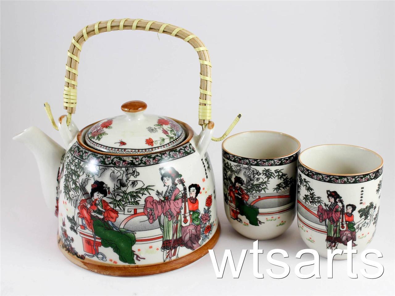 Chinese tea pot and 2 tea cup set infuser mix styles teapot tea set ebay - Tea pots with infuser ...
