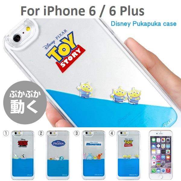 Disney Cartoon Swim Aquarium Dynamic Liquid Hard Case For iPhone 5S 6 ...