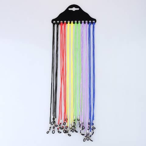 eyeglass sport strap  cord neck strap