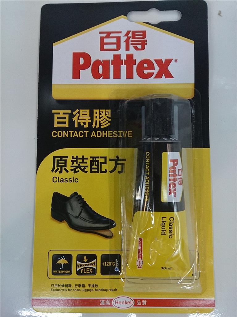 Pattex-Contact-Adhesive-Classic-Liquid-Tube-Of-Super-Glue-30ml-Repair-and-Fix