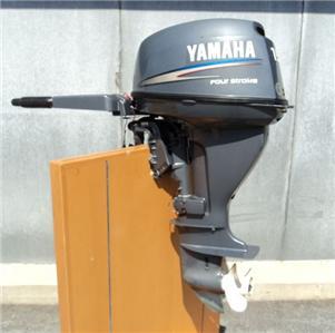 nice 2004 yamaha 15 hp f15mshc 15hp 4 stroke outboard