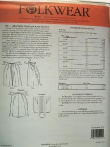 Folkwear #151 Japanese Hakama & Kataginu Samurai Sewing ...