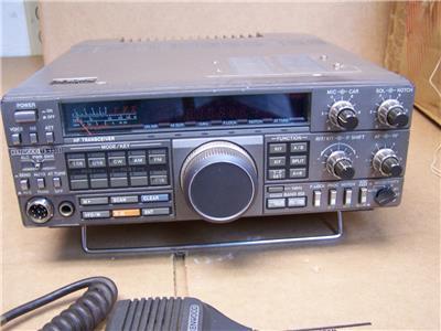 Kenwood amateur radio uk