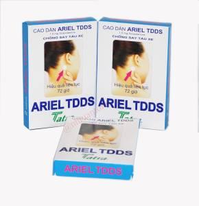 New 10 x Ariel TDDS - Motion Sickness Patch - Scopolamine