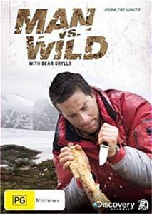 Man-Vs-Wild-Series-SEASON-1-PUSH-THE-LIMITS-NEW-R4-DVD
