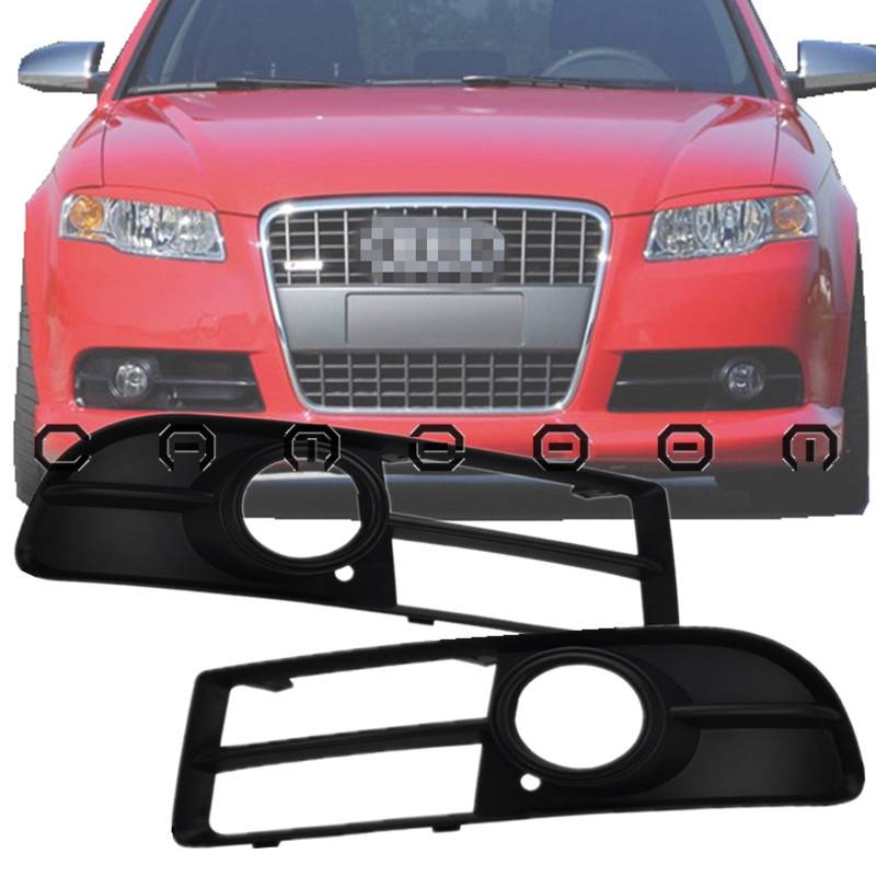 For Audi A4 B7 S-line 2.0L S4 07-09 Front Lower Side