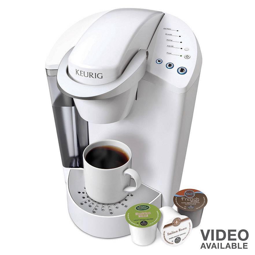 Keurig coffee maker k45 b40 elite brewer new kitchen for Keurig coffee maker
