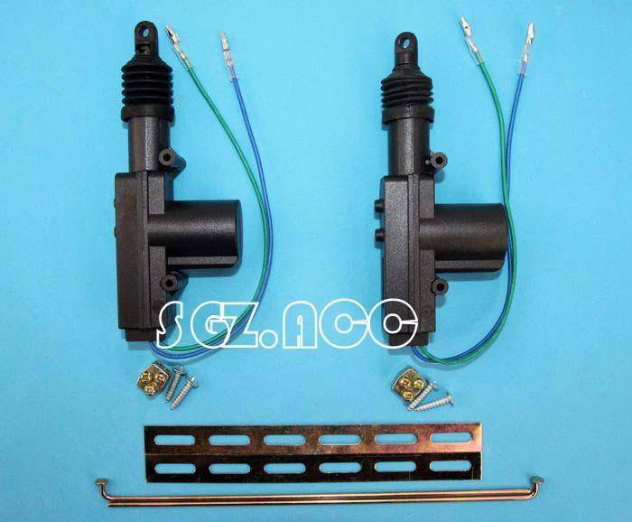 Qty 2 universal 12 volt power door lock actuator motor for 12v door lock actuator