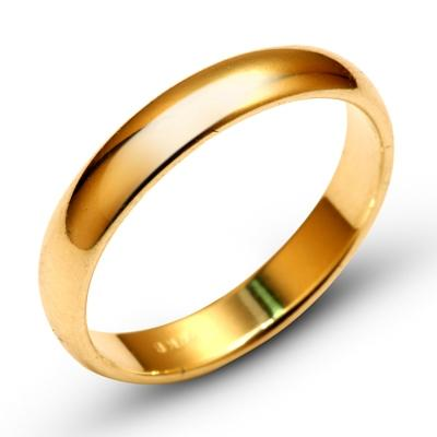 Solid 10k Yellow Gold Plain Comfort Fit Wedding Band Ring