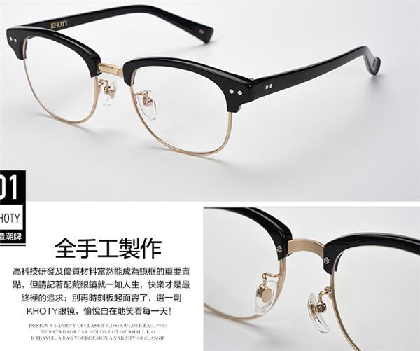 Selling KHOTY Retro metal plate Eyeglasses Frames Eyewear ...