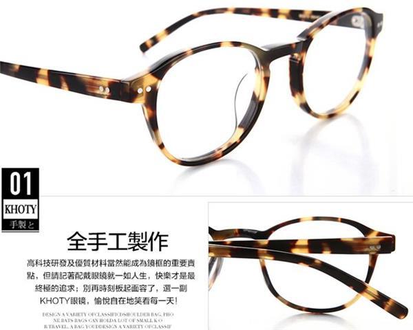Eyewear Frames From Japan : Hot KHOTY Japan Retro Eyeglasses thin Frames Eyewear women ...