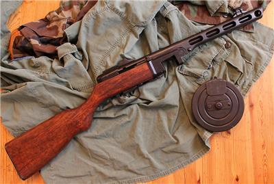 Denix wwii soviet machinegun ppsh 41 non firing replica for Replica mobel deutschland