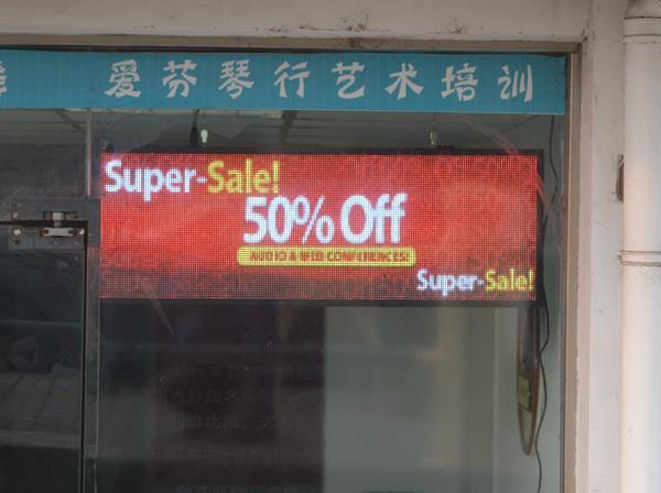 real_shot_shop_window_sign