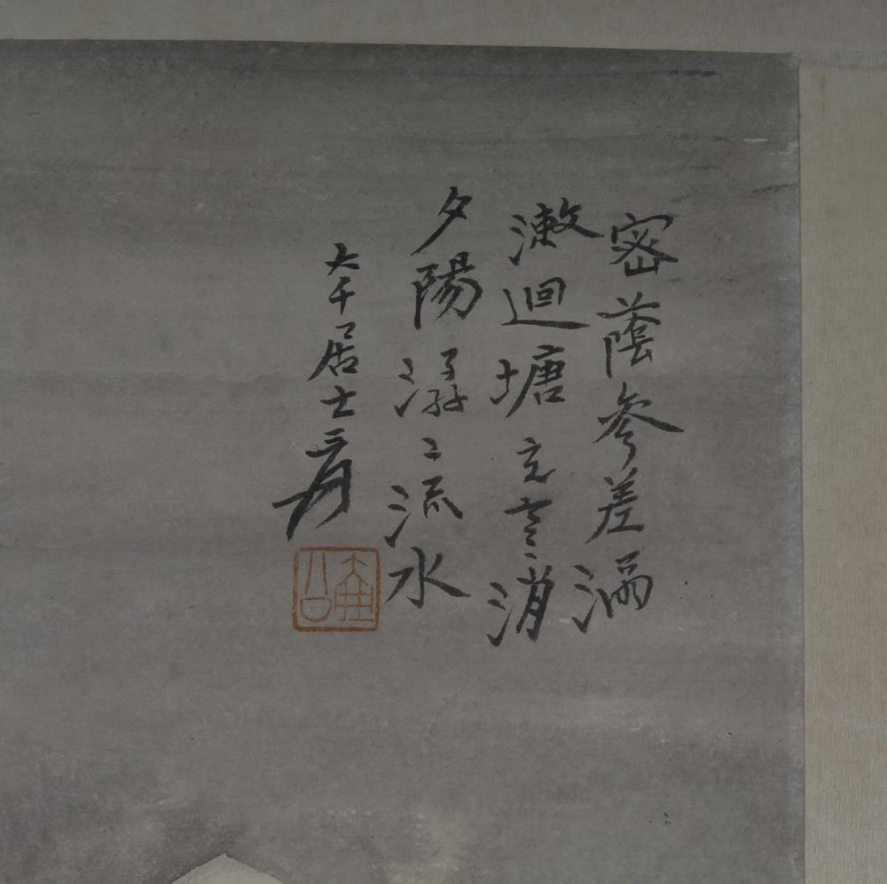 Antique Chinese Scrolls: RARE FINE ANTIQUE CHINESE ZHANGDAQIAN MARK HAND PAINTING