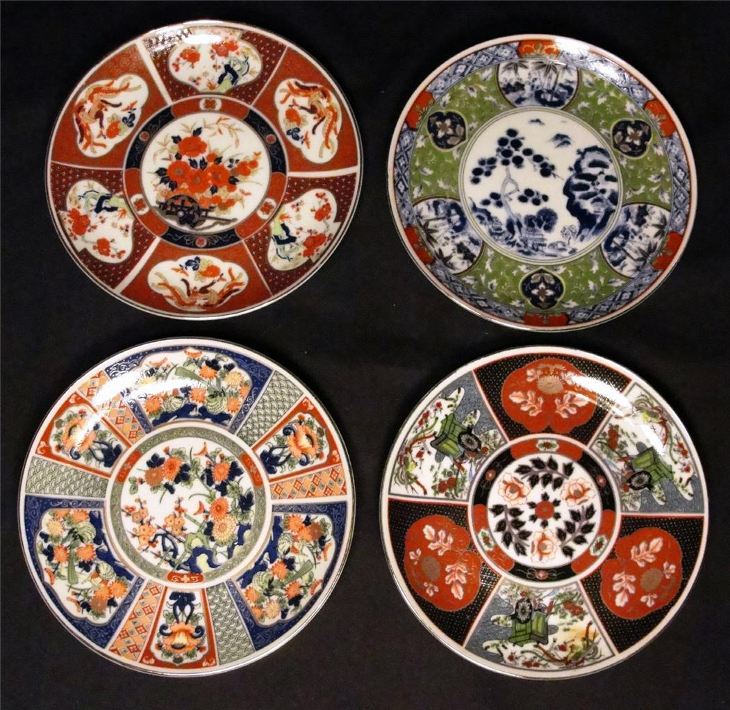 Decorative Wall Plates Set Of 4 : Set of vintage quot japanese design decorative wall plates