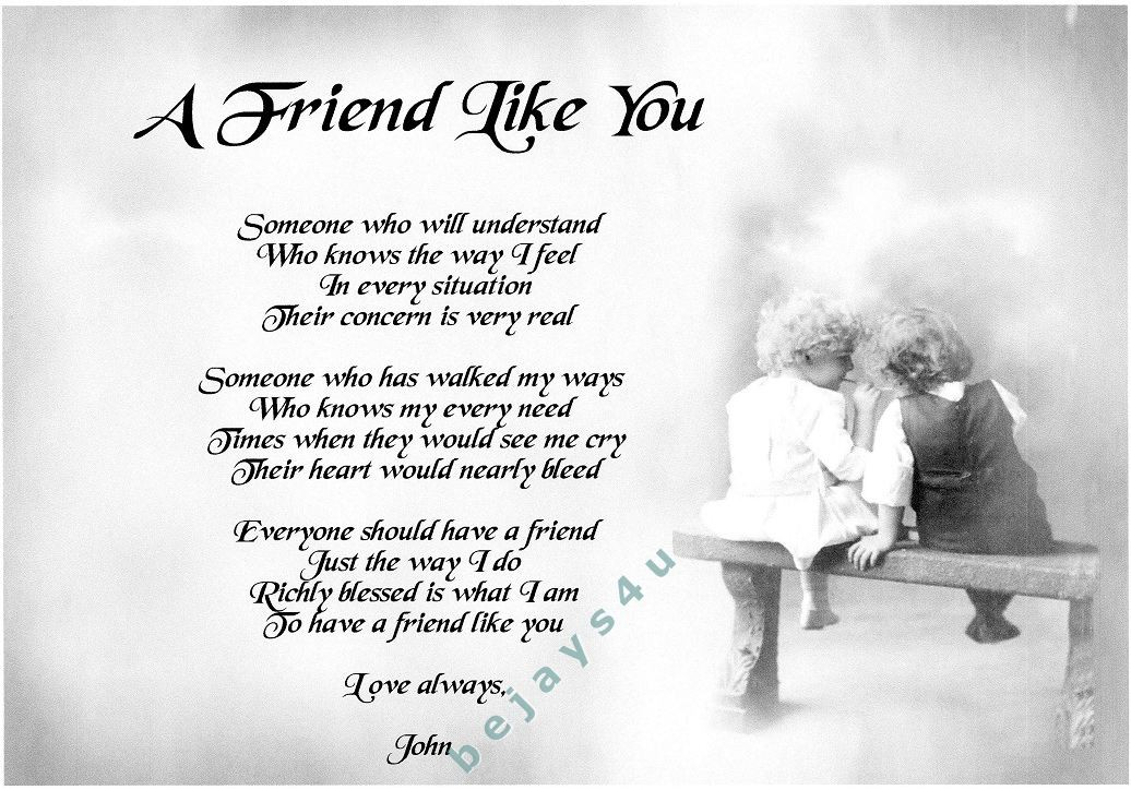Friend Poems That Make You Cry