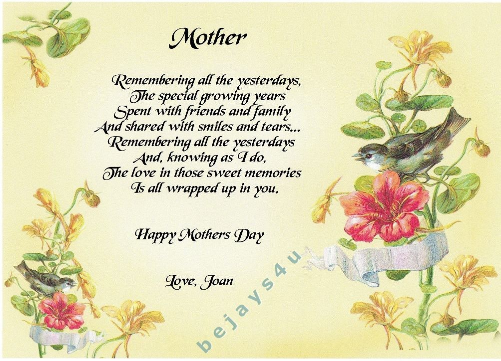 Theme Of The Daymothers Day Poems In Spanish