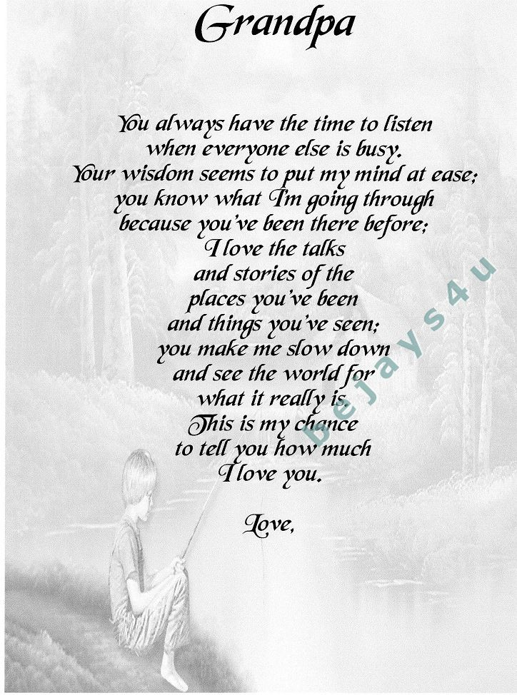i love you grandpa poems - photo #19