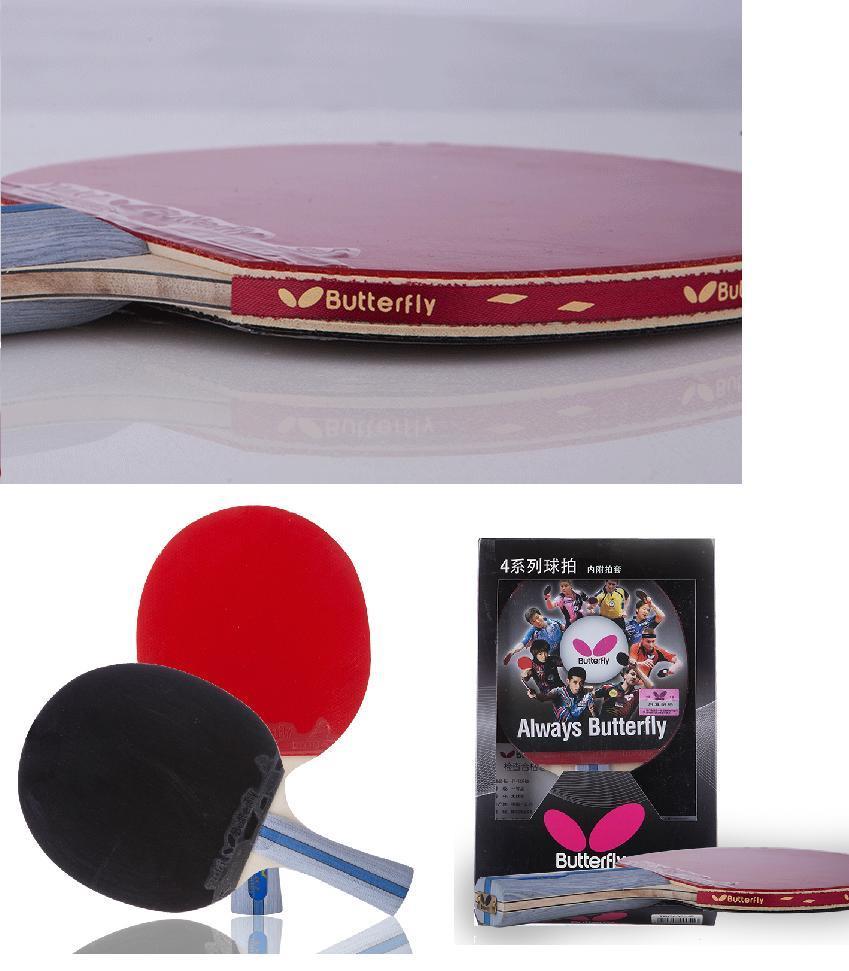 Japan Butterfly 4 Star 402 Table Tennis Racket Shakehand