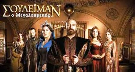 THIS IS THE 78-102 EPISODES TV PROGRAM OF THE TURKISH TV