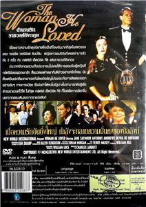 The Woman He Loved Jane Saymour Wallis Simpson King Edward Drama DVD