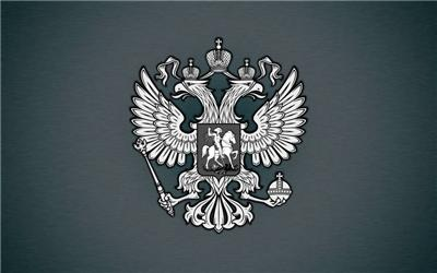 Russian Print Of Imperial Russian Imperial Eagle