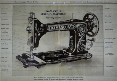 damascus electric sewing machine