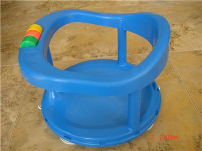 Safety 1st First Swivel Baby Bath Seat Ring Chair Tub Auctions Buy And Sell