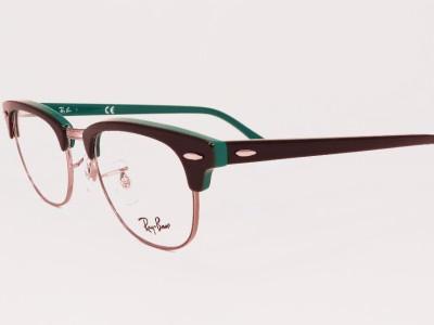 eyeglasses online ray ban  authentic eye