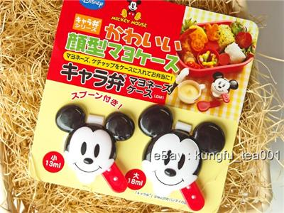 Details about Mickey Mouse Bento Sauce Case Lunch Butter Box w Scoop